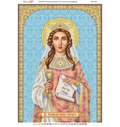 Св. Великомучениця Варвара ([БСР 2109])