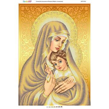 Мадонна з немовлям (золото) (час. виш) ([БСР 2123])