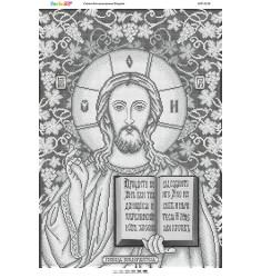 Ісус  Христос (повна зашивка) ([БСР 2126])