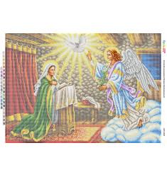 Благовіщення Пресвятої Богородиці ([БСР 2128])