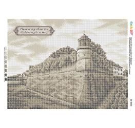 Рівненська область. Дубенський замок ([БС 3362])