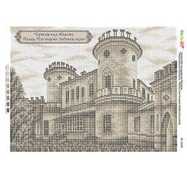 Чернігівська область. Палац Рум'янцева-Задунайського ([БС 3370])