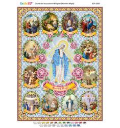 Життя Марії ([БСР 3350])