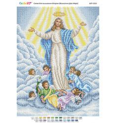 Вознесіння Марії ([БСР 3351])