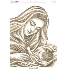 Мадонна з немовлям (золото) ([БСР 3363])