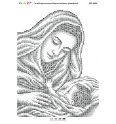 Мадонна з немовлям (срібло) ([БСР 3364])