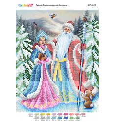 Дід Мороз і Снігуронька (част. виш.) ([БС 4220])