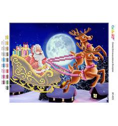 Санта Клаус (част. виш.) ([БС 4221])