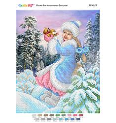 Снігуронька (част. виш.) ([БС 4223])