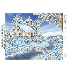 Пори року ( будиночок ) зима ([БС 4233])