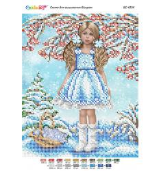 Дівчинка зима ([БС 4234])