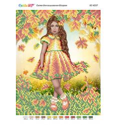 Дівчинка осінь ([БС 4237])