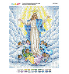 Вознесіння Марії ([БСР 4475])