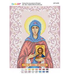 Св. Преподобна Анфіса Мантінейська ([БСР 4478])