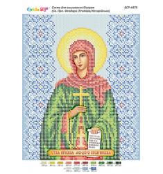 Св. прп. Феодора (Теодора) Кесарійська ([БСР 4479])