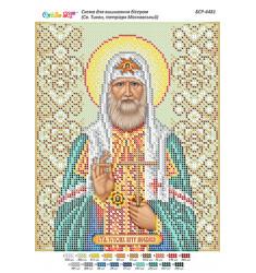 Св. Тихон патріарх Московський ([БСР 4481])