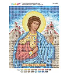 Св. мч. Орест Тіанський ([БСР 4482])