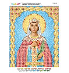 Св. Муч. цариця Александра ([РІ 4113])