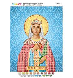 Св. Муч. цариця Олександра ([РІ 4114])