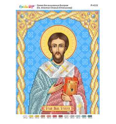 Св. Апостол Стахій ([РІ 4115])