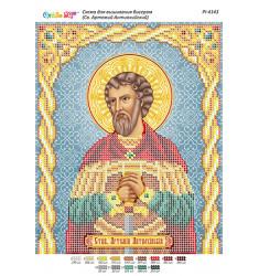 Св. Артемій Антіохійський ([РІ 4143])