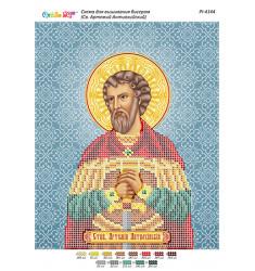 Св. Артемій Антіохійський ([РІ 4144])