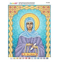 Св. Прп. Меланії Римлянки ([РІ 4145])