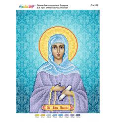 Св. Прп. Меланії Римлянки ([РІ 4146])