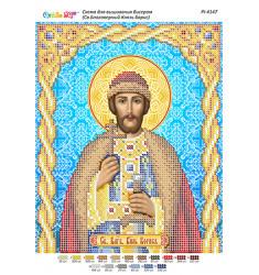 Св. Благовірний князь Борис ([РІ 4147])