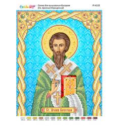 Св. Арсеній Керкірський ([РІ 4155])
