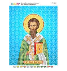 Св. Арсеній Керкірський ([РІ 4156])