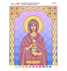 Св. Саломія Мироносиця ([РІ 4157])