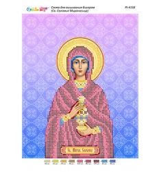 Св. Саломія Мироносиця ([РІ 4158])