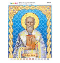 Св. Ігнатій Богоносець ([РІ 4159])