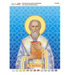 Св. Ігнатій Богоносець ([РІ 4160])