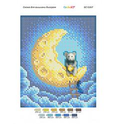 Мишка на сирному місяці ([БС 5167])