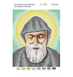 Св. Шарбель Маклуф ([БСР 5295])
