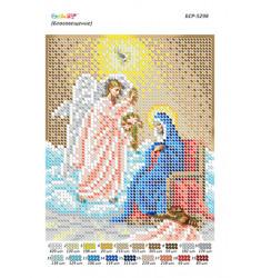 Благовіщення Пресвятої Богородиці ([БСР 5298])