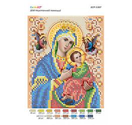 """Образ Божої Матері """"Неустанної Помочі"""" ([БСР 5307])"""