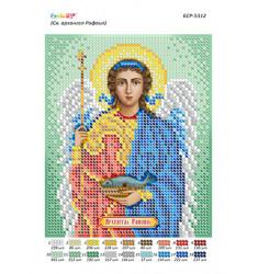 Св. архангел Рафаїл ([БСР 5312])