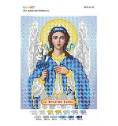 Св. архангел Гавриїл ([БСР 5313])