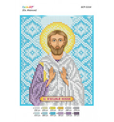 Св. Праведний Іоаким ([БСР 5314])