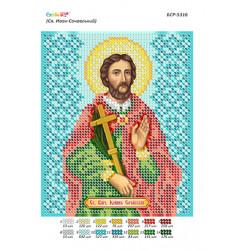 Св. Великомученик Іоан Сочавський ([БСР 5316])