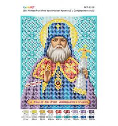 Св. Сповідник Лука архієпископ Кримський і Сімферопольський ([БСР 5319])