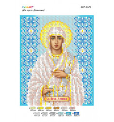 Св. Преп. Домніка ([БСР 5326])