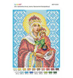 Св. Анна ([БСР 5333])
