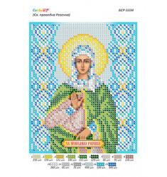 Св. Праведна Ревека ([БСР 5334])