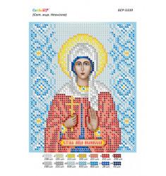 Св. Муч. Неоніла Сирійська ([БСР 5339])