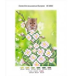 Польова мишка (част. виш.) ([БС 6061])