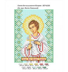 Св. Муч. Фелікс Римський ([БСР 6226])